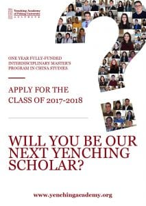 Yenching Academy Scholarship poster