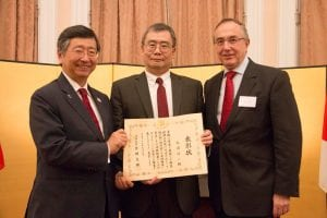 Professor Shin-Ichi Ohnuma and Japan Ambassador