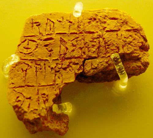 2MY Oi 704 (Mycenae)