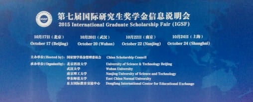 2015 International Graduate Scholarship Fair