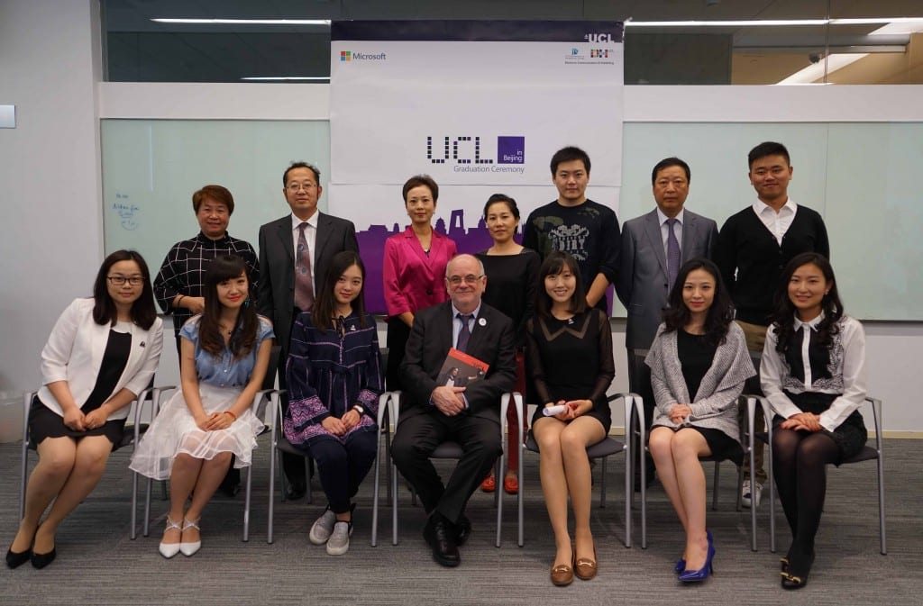 DIS alumni and family members at our Beijing graduation