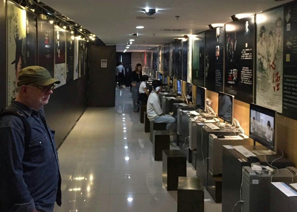 Exhibition of digital media