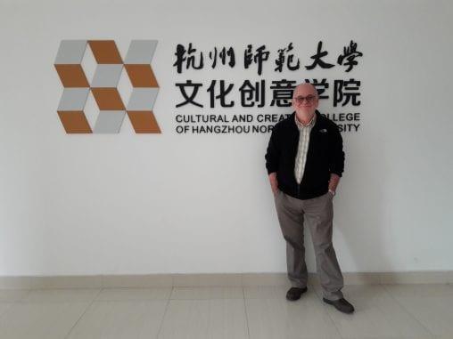 Hangzhou Normal University