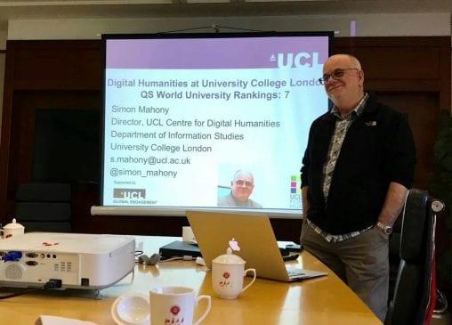 Giving a presentation at PKU
