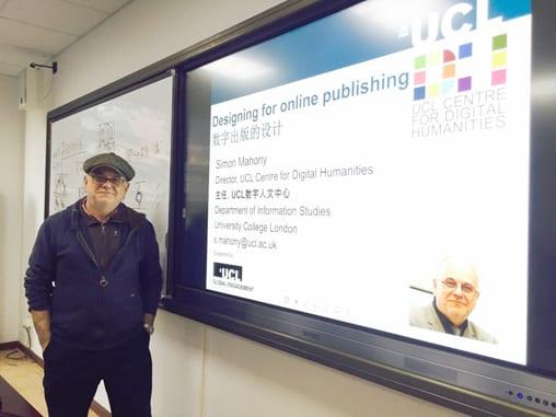 Workshop in Shanghai Institute of Design