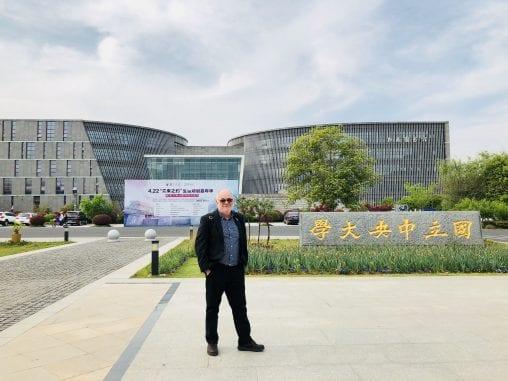 Nanjing University Library