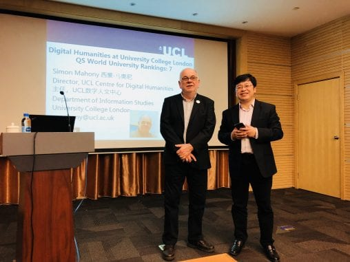 Shanghai Library guest lecture