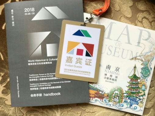 2018 World Historical & Cultural Cities Expo