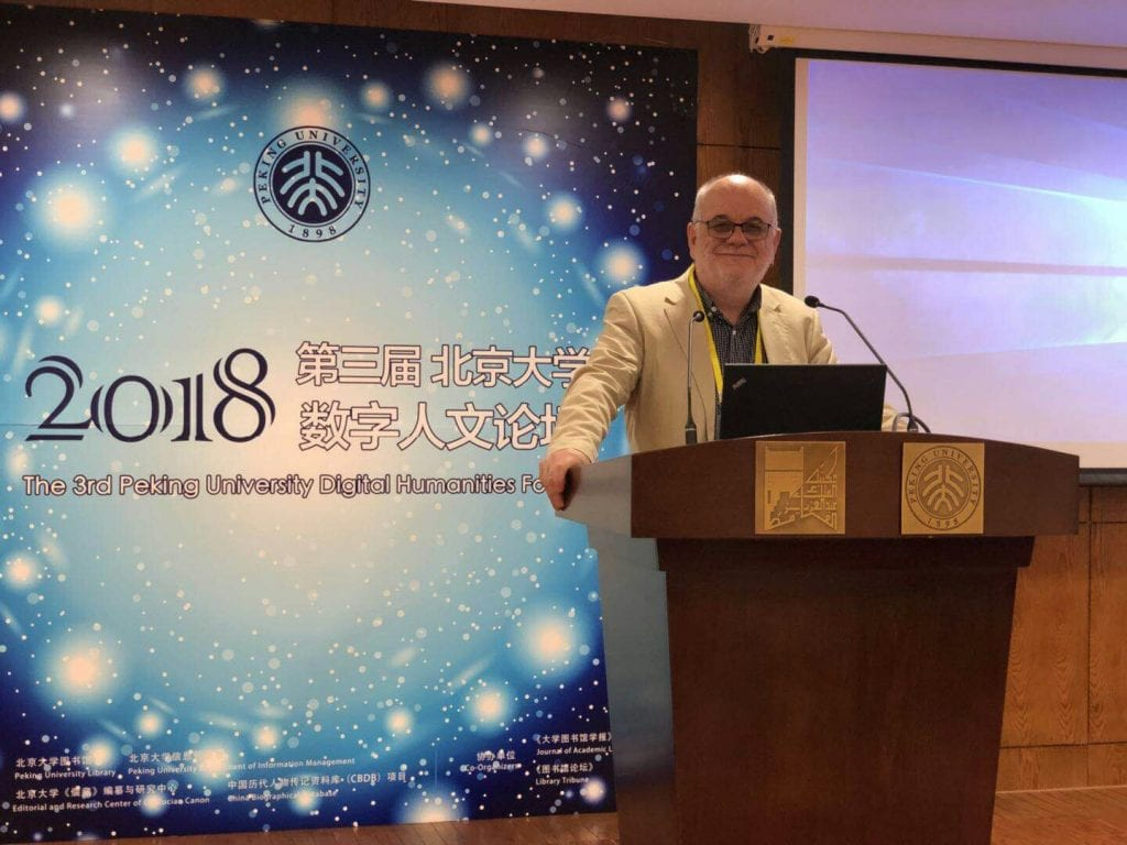 On the podium at the PKU DH Forum 2018