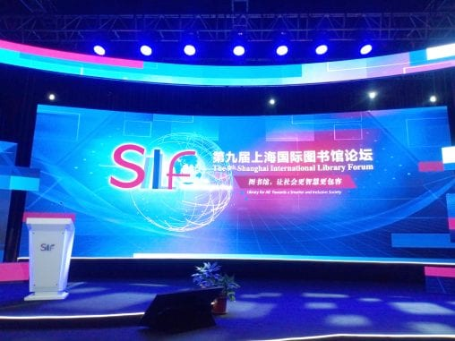 9th Shanghai International Library Forum (SILF 2018)