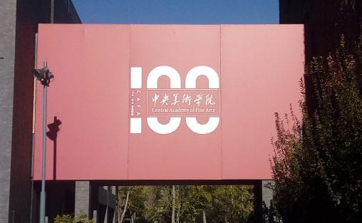 CAFA: 100 years