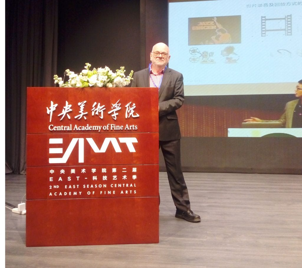 On the stage at CAFA