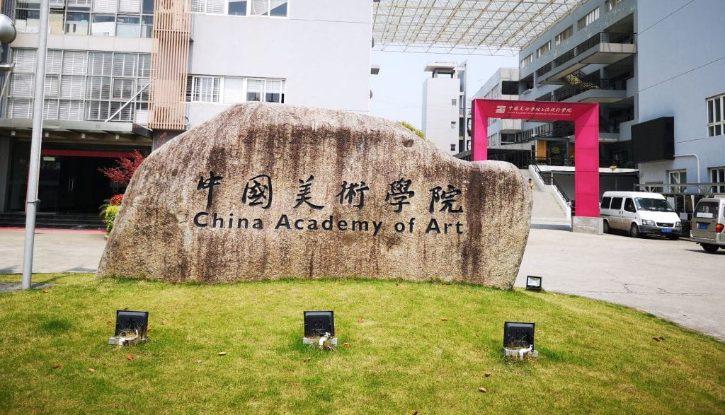 China Academy of Art, Shanghai Institute of Design