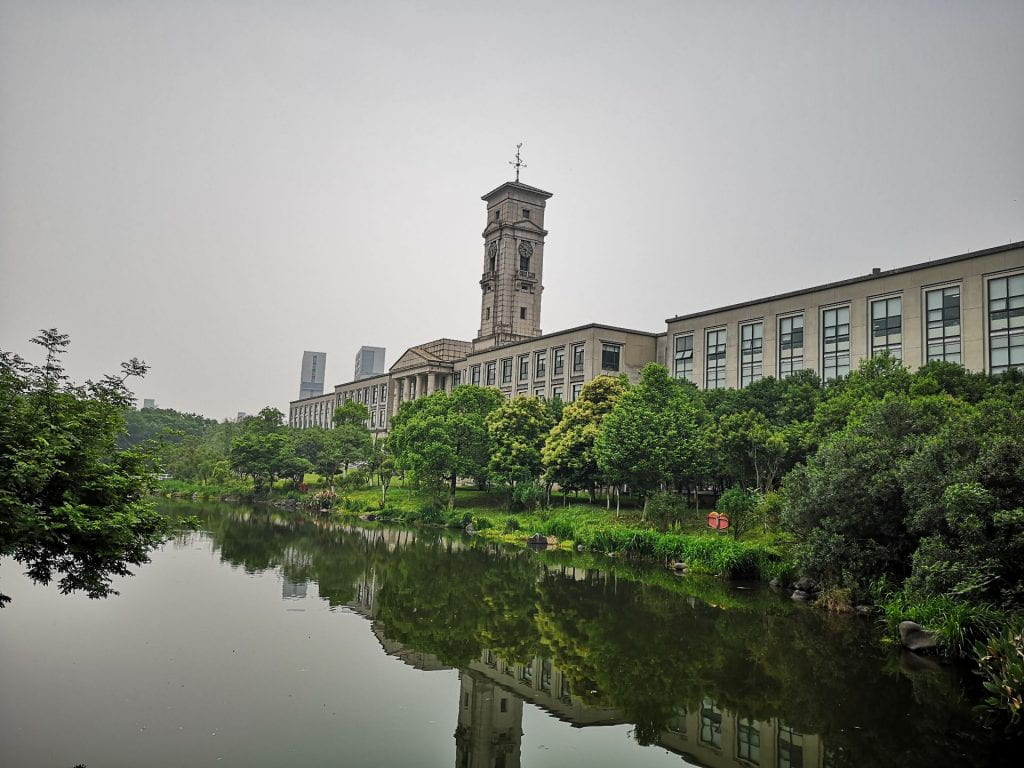 Nottingham Ningbo campus
