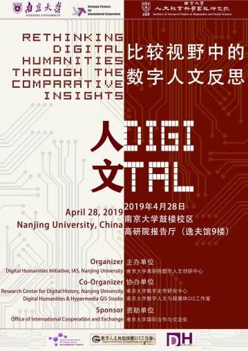 Nanjing University Poster