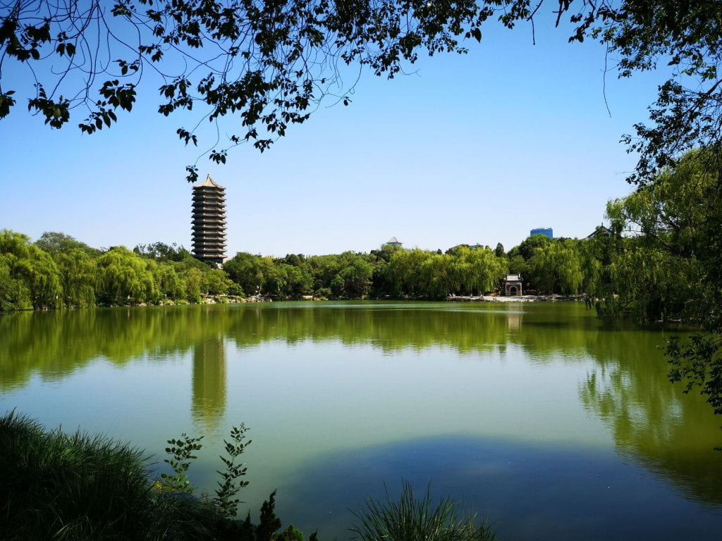 Lake and Pagoda at PKU campus