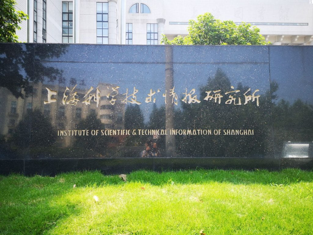 Shanghai Library and Technical Institute