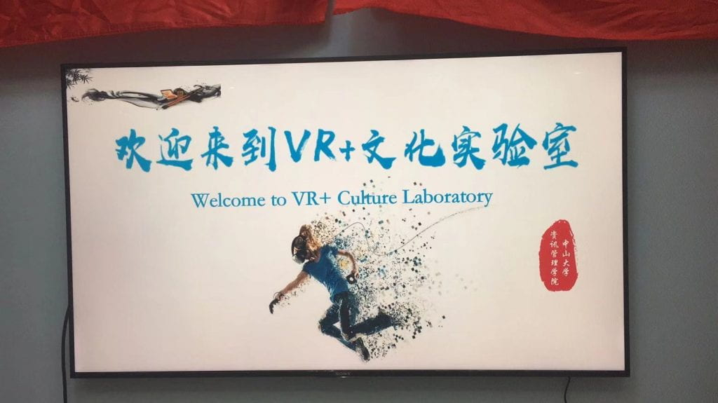Inauguration of the VR + Culture Lab at Sun Yat-sen
