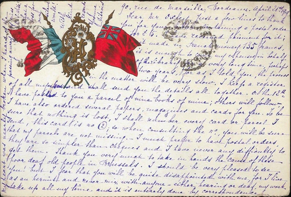 Pitrois postcard