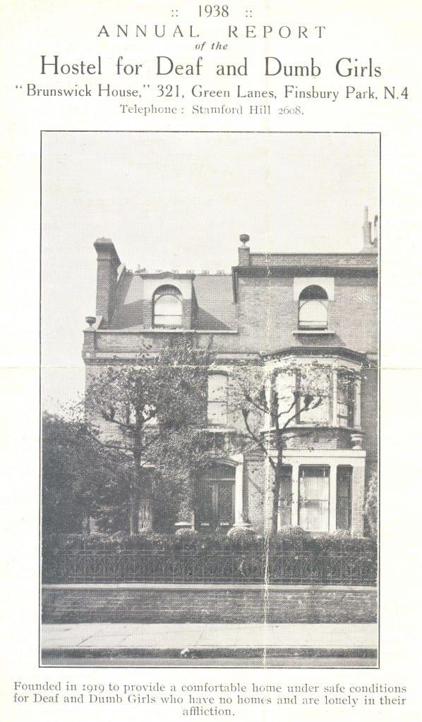 Finsbury Hostel 001