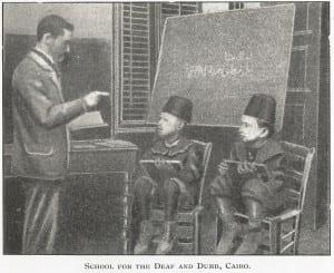 School Cairo