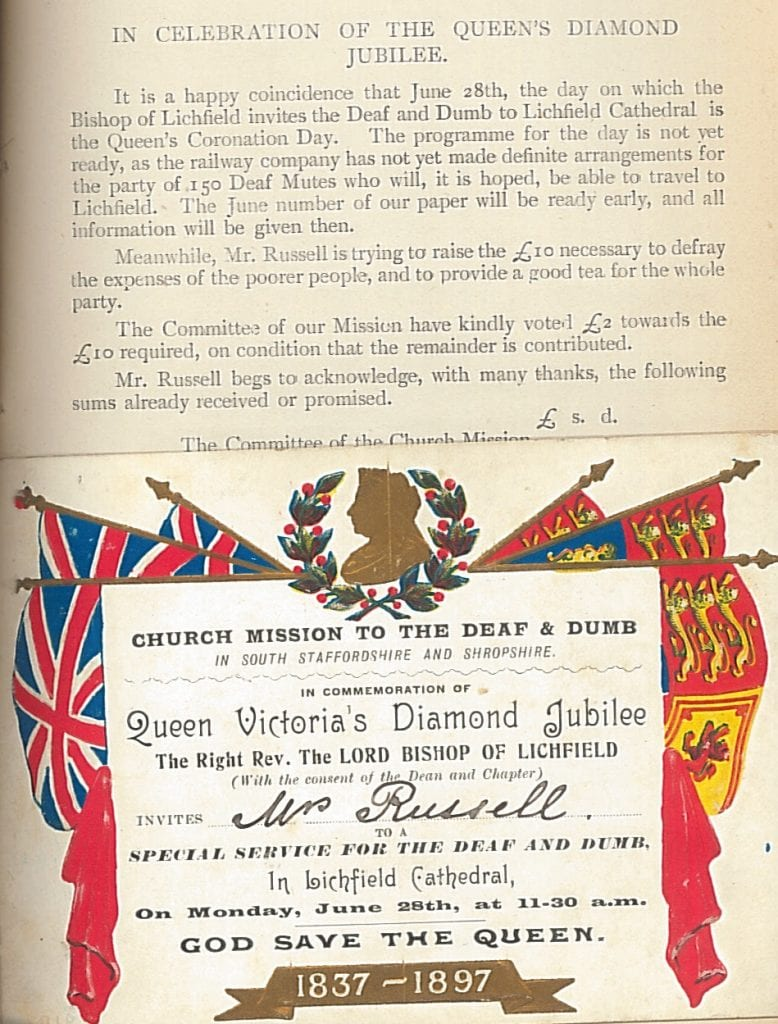 Mrs Russell jubilee ticket