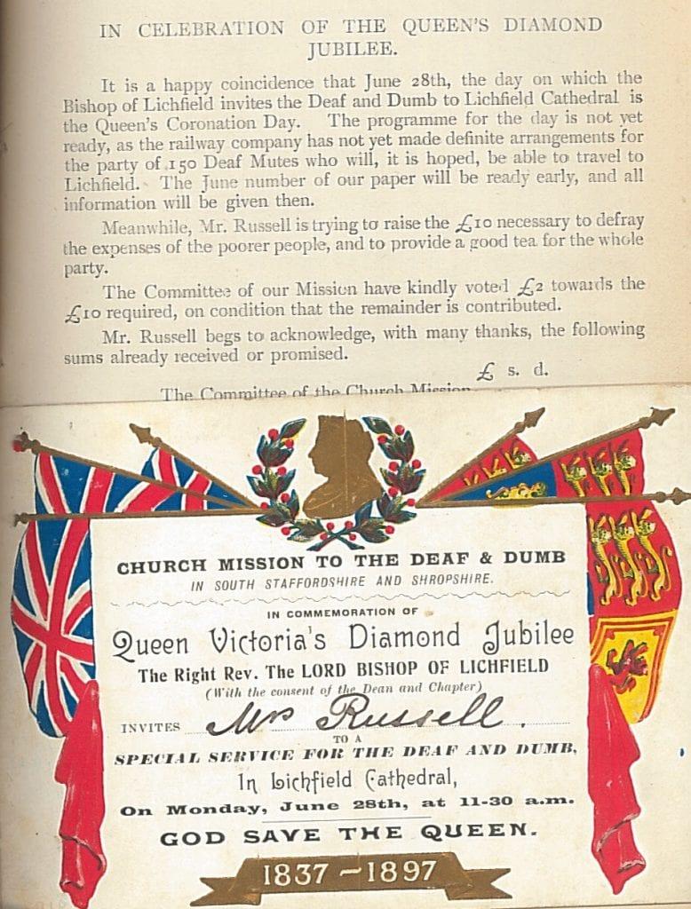 Mrs Russell jubilee ticket