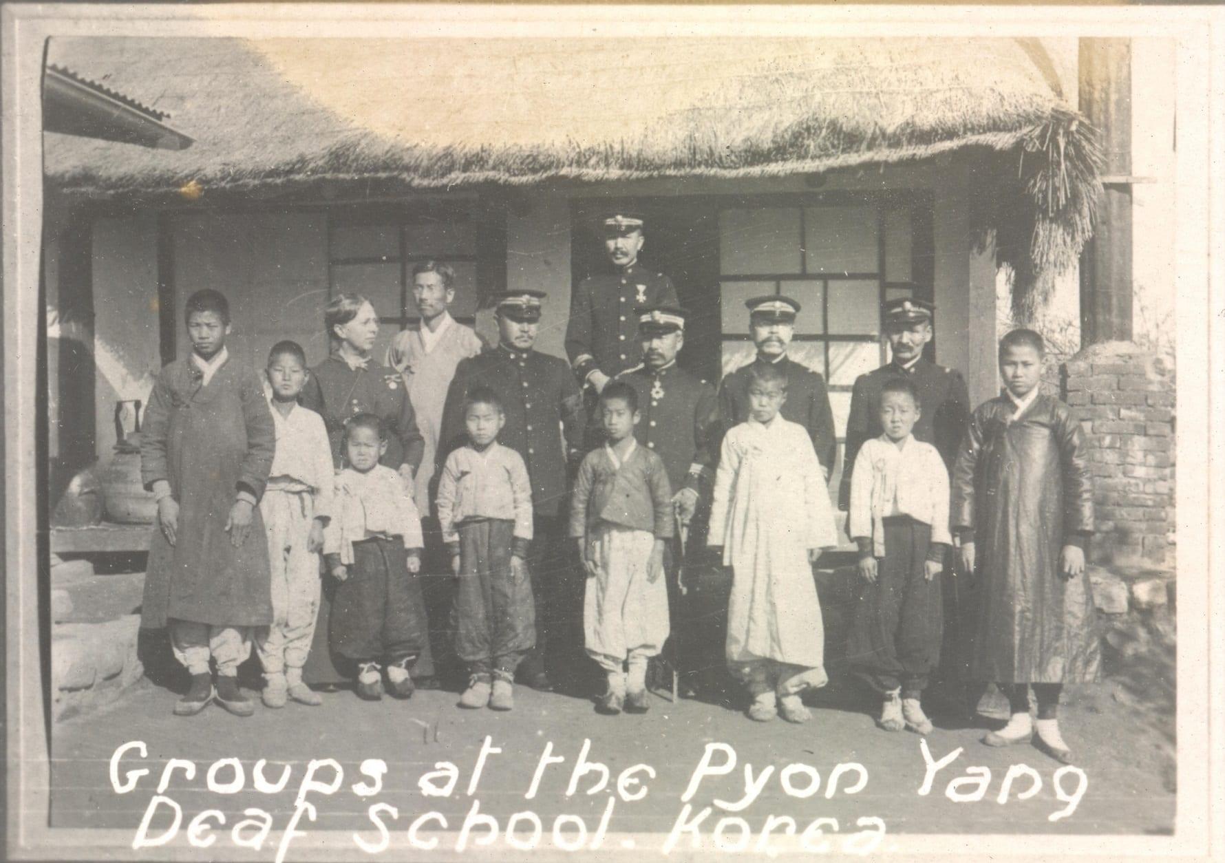 Rosetta Hall Pyong Yang Boys a