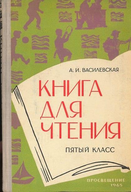 1965 book