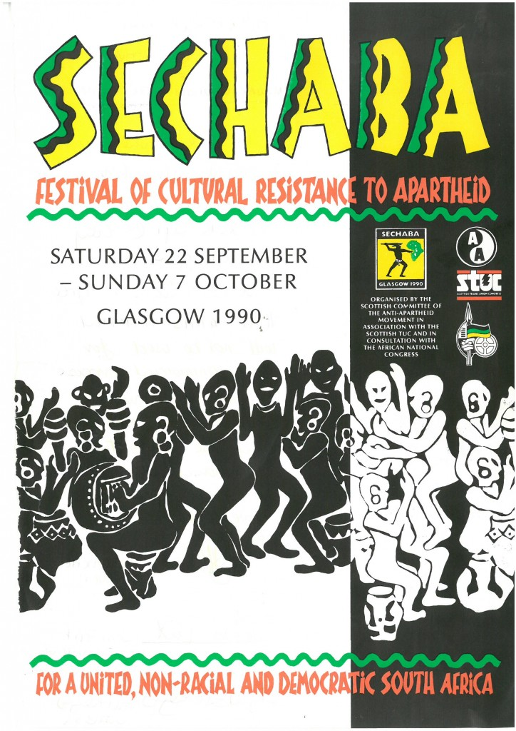 Sechaba Poster