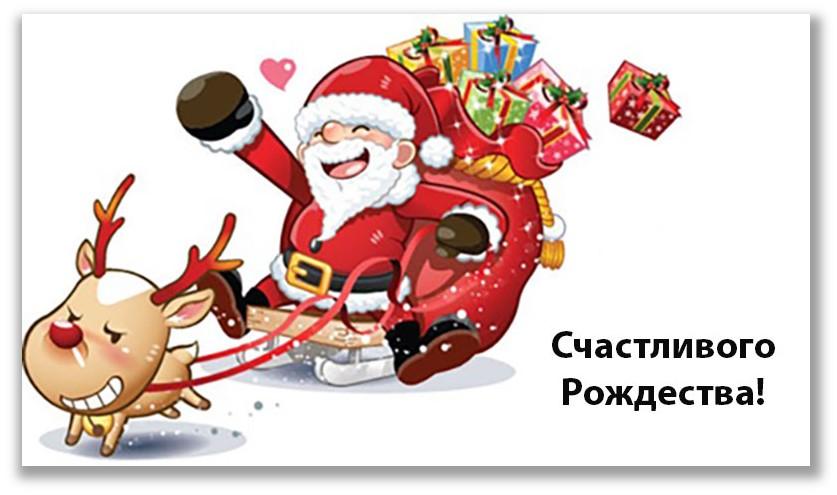 Ctchastlivovo-Razhdyenya__card