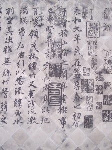 How limited is our own learning and understanding when working in other cultures? Calligraphy - Shaoxing China