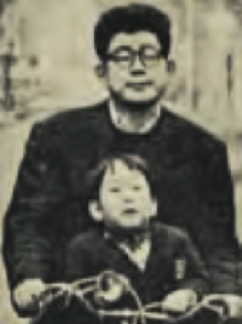 The Japanese Nobel Prize winning writer Kenzaburō Ōe with his son Hikari.