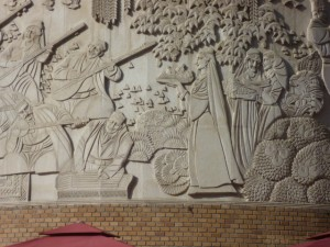 Relief in the Ancient Bazzar o Urumqui