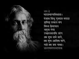 Rabindranath Tagore, Nobel Laureate, educator and composer of the National Anthems of both India and Bangladesh.