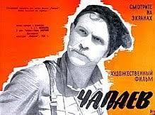 Sequence Analysis: Chapaev (1934) Directed by Sergey Vasilev and Georgi Vasilyev. Russia, Lenfilm Studio
