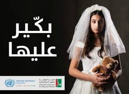 Child Marriage and Religion