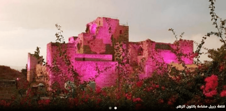 Jbeil Castle Illumination for Breast Cancer Awareness, Early Detection and Recovery from Breast Cancer