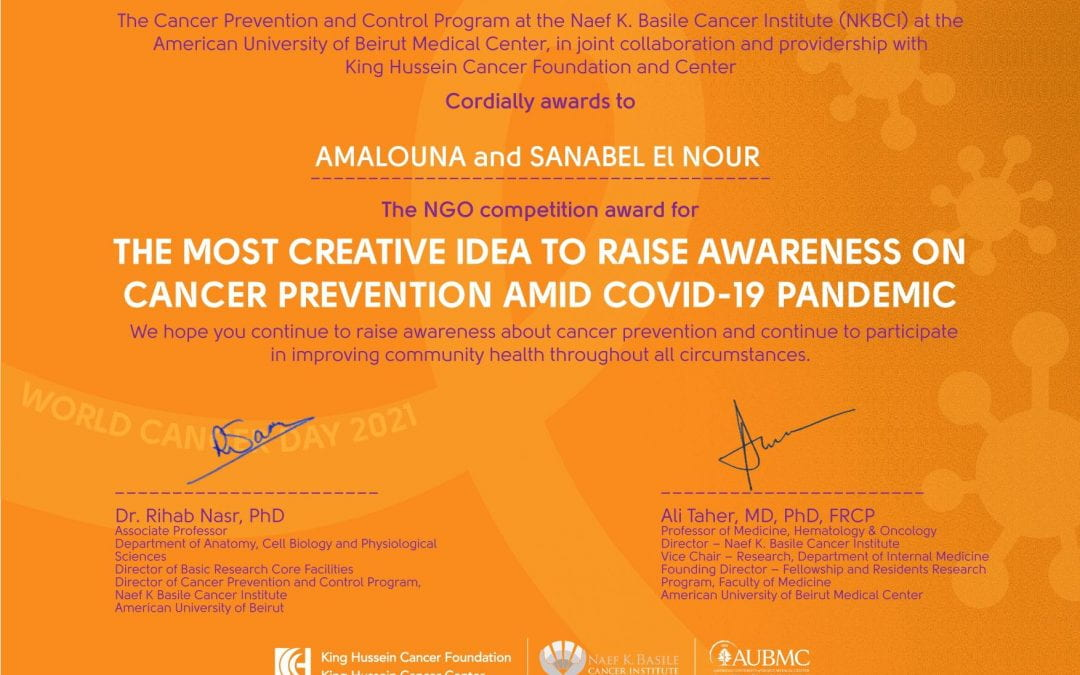 World Cancer Day NGO Competition