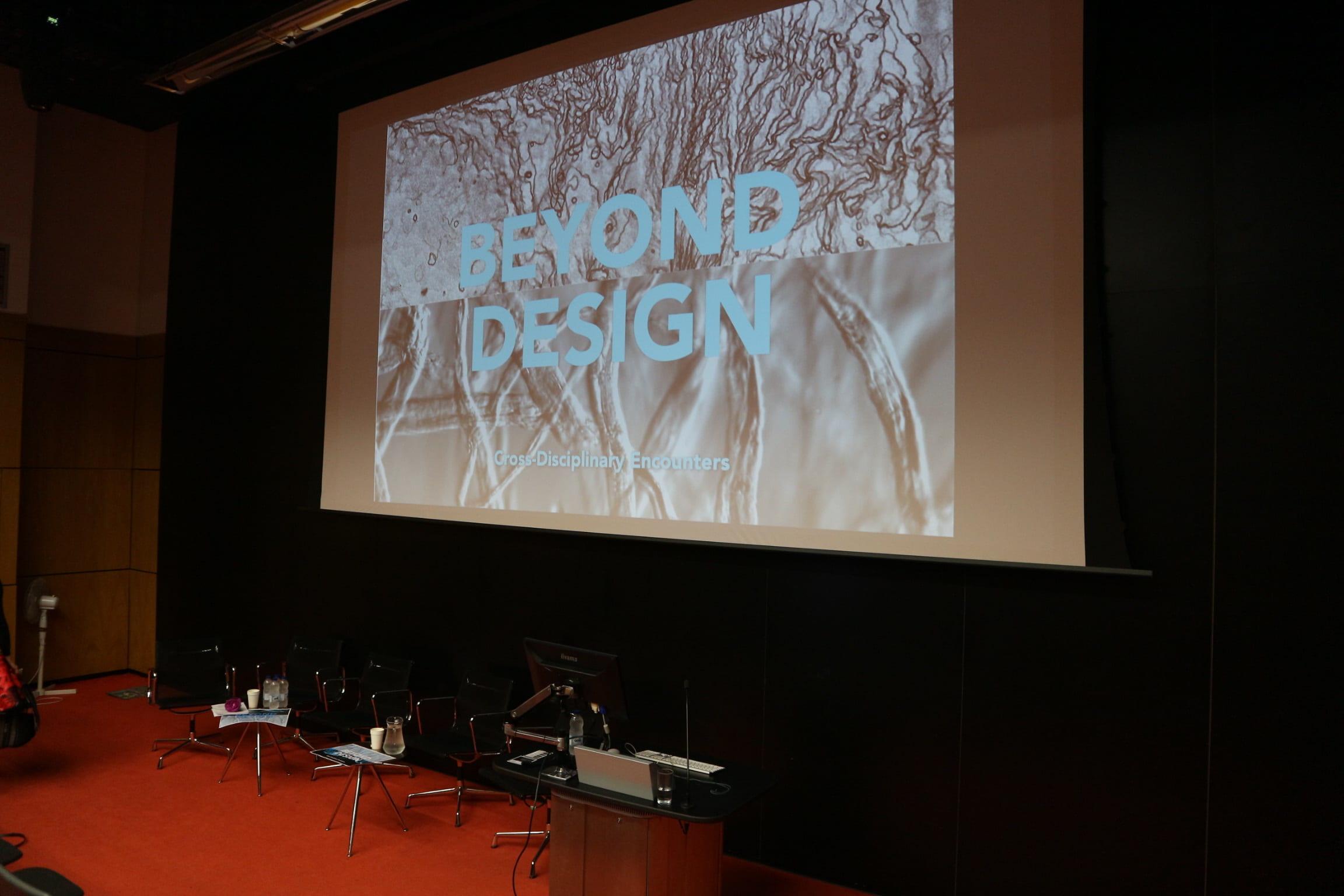 LDoc Beyond Design