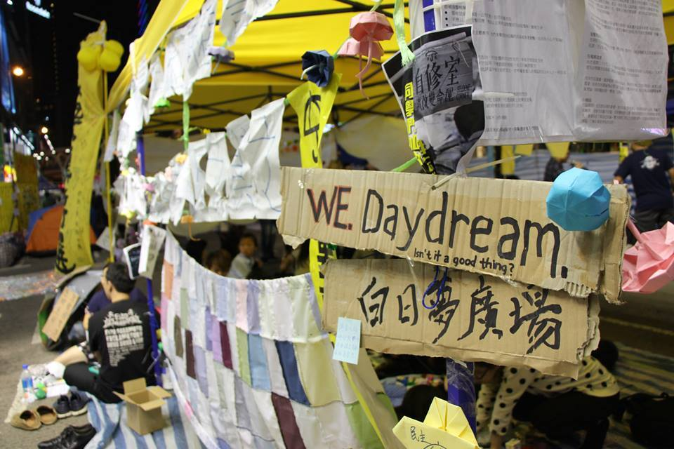 main protest site during Umbrella Movement  in Causeway Bay, Hong Kong